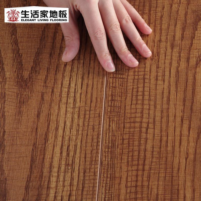 生活家木地板 强化复合木地板 拼接美观 防潮防水 波西米亚 正品 特价