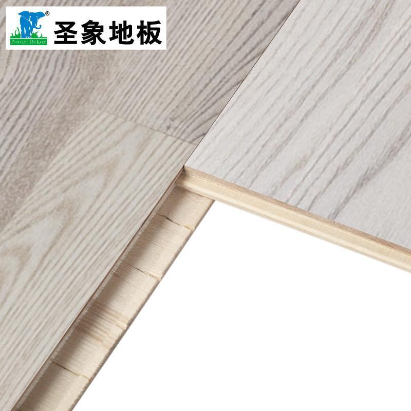 【圣象地板官方旗舰店】圣象康逸实木地板三层实木