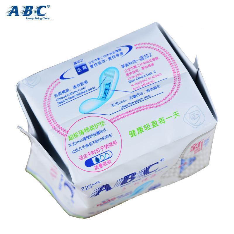 【abc护垫】abc卫生巾隐形超级薄绵柔护垫163mm22片