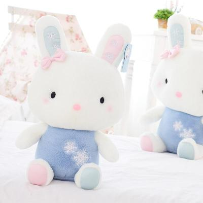 可爱超大兔子毛绒玩具