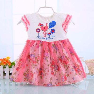 连衣裙 裙 童装 衣服 400_400图片