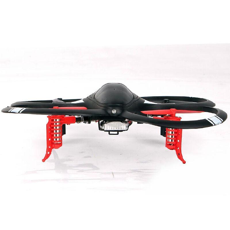 【腾飞玩具专营店遥控】四轴飞行器四旋翼遥控飞机