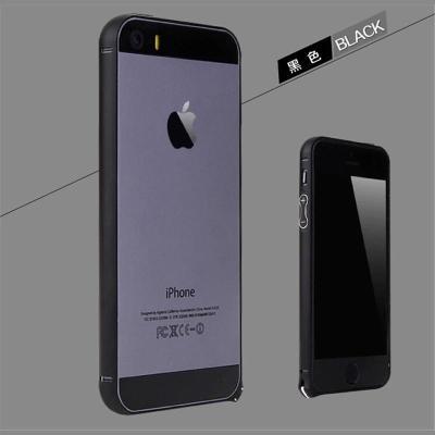 iphone5边框壳