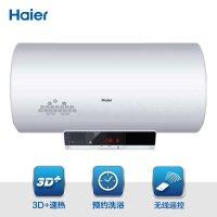 海尔(Haier)电热水器 ES100H-T3(E) 储水式热水器 100L