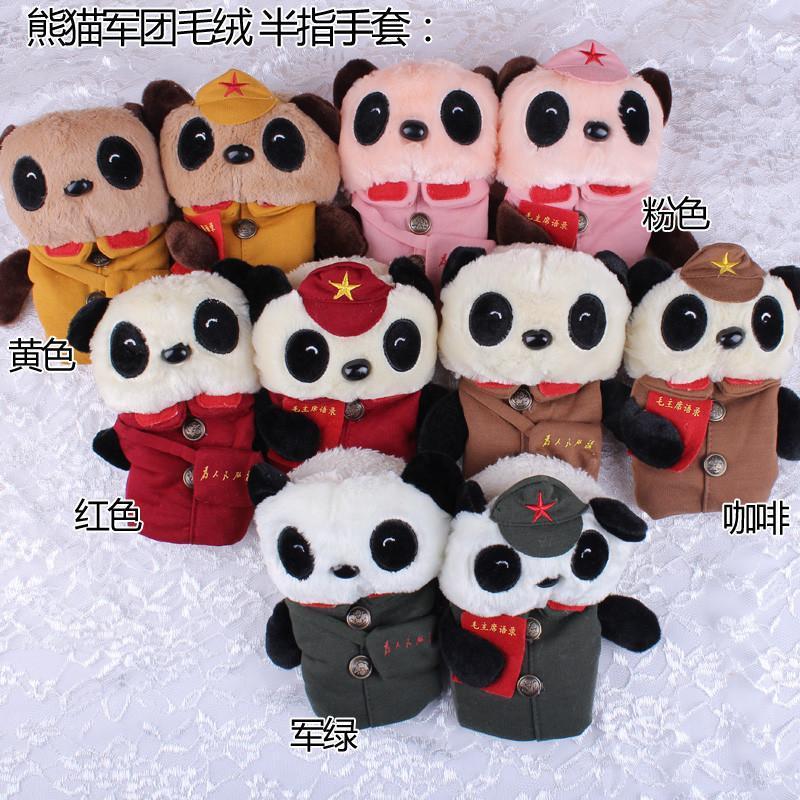 百瑞欧 熊猫军团卡通手套 可爱女生士韩版秋天冬季保暖露半指手套