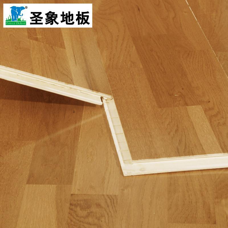 圣象康逸三层实木复合木地板nk1007蓝山橡木适地暖