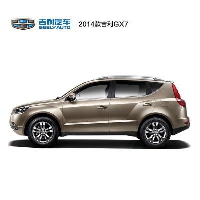 吉利汽车 2014款gx7 1.8l mt 超值版 震撼发售 购车全款 琥珀金