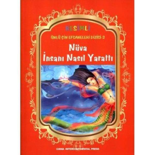 《中国著名神话故事绘本系列:女娲造人(土耳其