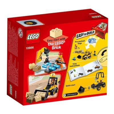 专柜正品乐高lego儿童拼装积木玩具小拼砌师小型挖掘机l10666