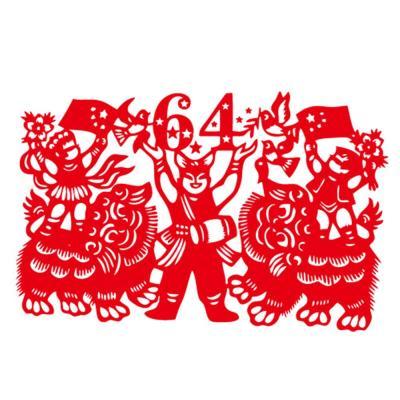 舞狮庆祝国庆eai0704剪纸绒布手工中秋国庆