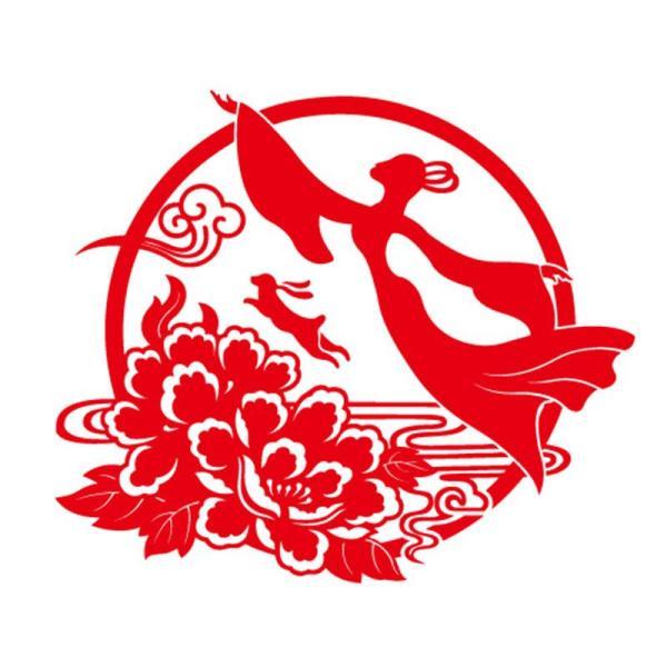 嫦娥奔月fah2002中秋节饰品剪纸装饰国庆
