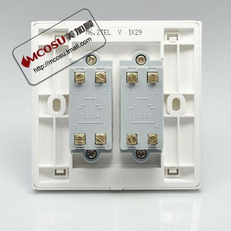 美加顺开关插座面板 二位电话插座 双电话插座 信息插座m6正品