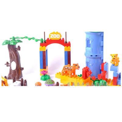 儿童玩具大颗粒积木 170块动物园积木 宝宝玩具 益智拼插积木 beissdi