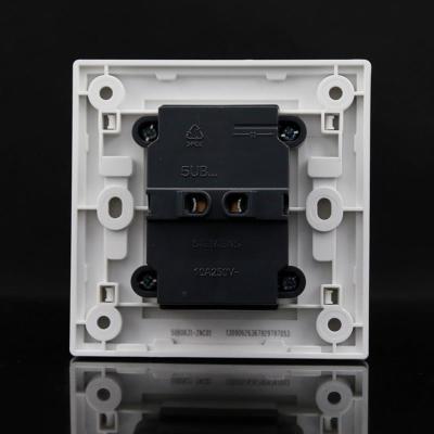 西门子开关面板西门子开关插座品宜系列雅白四孔电源