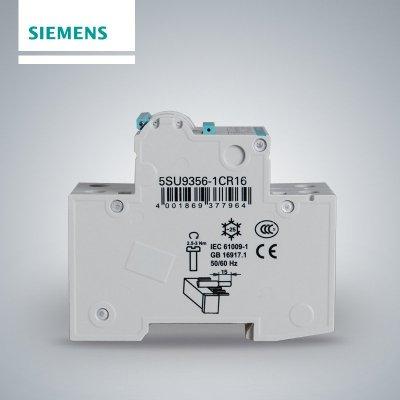 【西门子(siemens)电子/电工电料】西门子漏电保护器