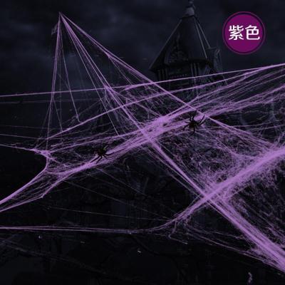 仕彩万圣节场景道具蜘蛛丝蜘蛛网配饰蜘蛛棉带 蜘蛛