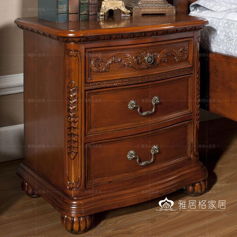 雅居格 卧室欧式美式乡村床头柜 欧式实木抽屉床边柜子j7322 雕刻