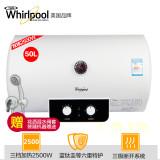 惠而浦(WHIRLPOOL)電熱水器 ESH-50MK 儲水式熱水器 50L