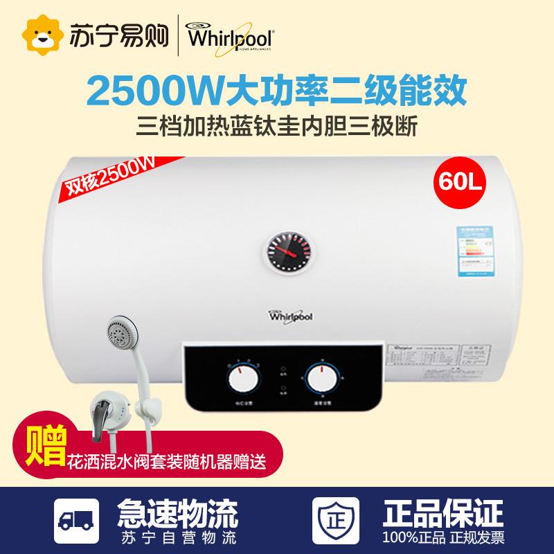 惠而浦电热水器esh-60mk