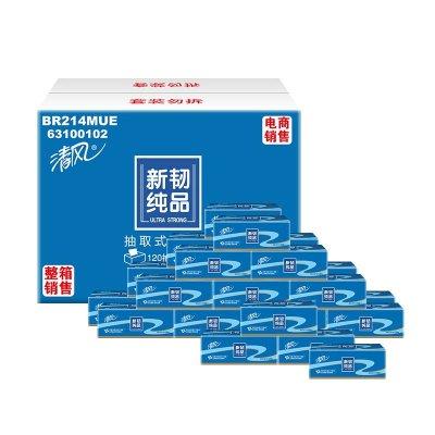 清风纸抽3层 24包面巾纸 整箱装 45.9元(用券79-10)