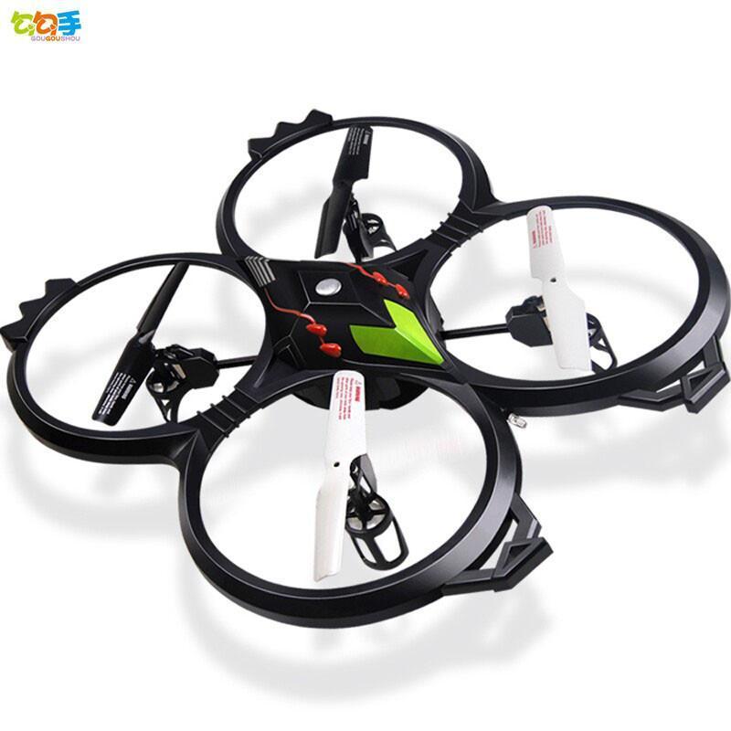 儿童玩具遥控四轴飞机超大直升机摄像航拍飞碟四轴飞行器儿童礼物-3