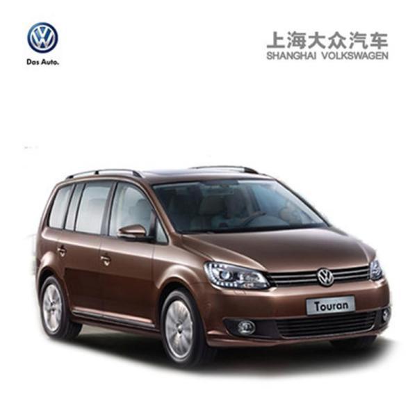 svw 上海大众汽车 2015款途安touran 新车定金 购车订金