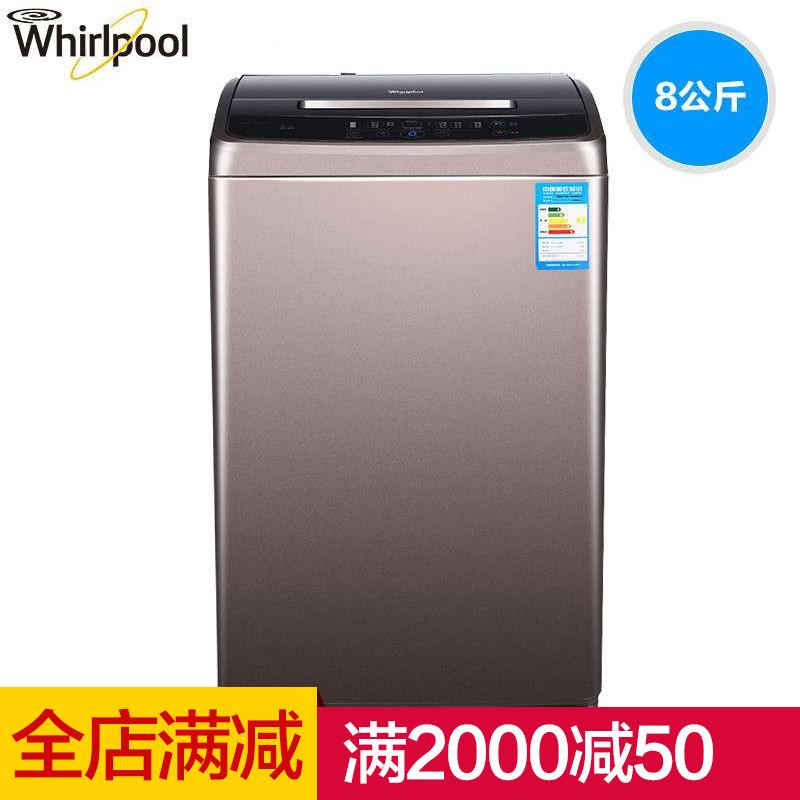 惠而浦(Whirlpool)WB80803 8公斤全自动波轮洗衣机(惠金色)