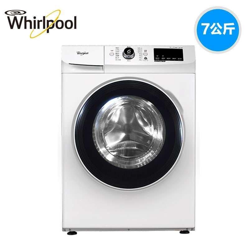 惠而浦(Whirlpool)WG-F70821BW 7公斤全自动变频滚筒洗衣机(白色)