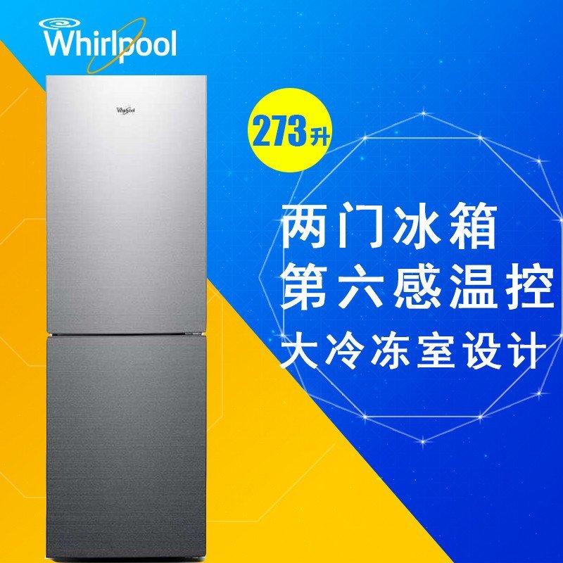 惠而浦冰箱BCD-273WLW绚丽银