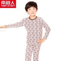 南极人新品加绒加厚健康舒适大小儿童保暖内衣