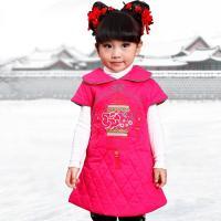 童乐谷2676女唐装礼服a唐装披风儿童新年图纸魔旗袍魔兽附200宝宝图片