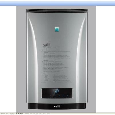 华帝燃气热水器jsq17-q10ljcw图片