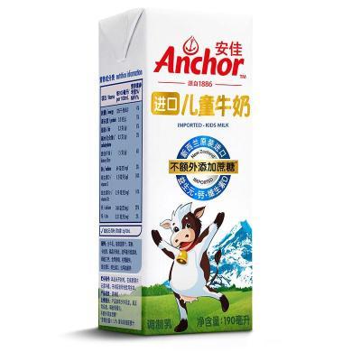 安佳 儿童牛奶 190ml