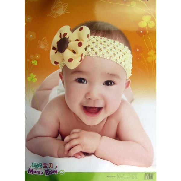 图书 少儿 婴儿读物 婴儿挂图卡片 妈妈宝贝22  云 钻 购买可返1云钻图片