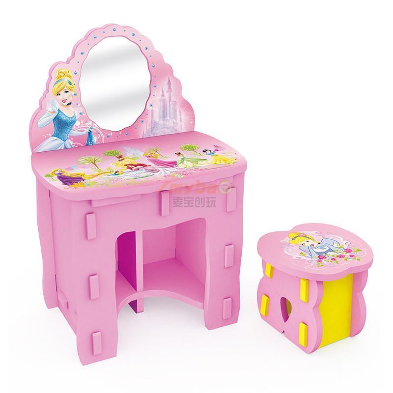 eva儿童公主化妆美容梳妆台