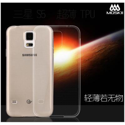 摩士奇 三星s5手机壳 三星s5手机套 galaxy s5手机壳