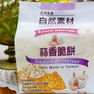 自然素材蒜香脆饼152g价格/报价
