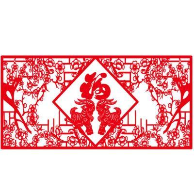 2308d新年拉花剪纸特色福字订制装饰羊门窗花贴纸画