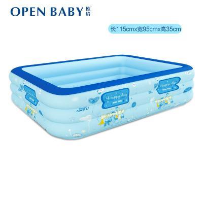 欧培充气加厚保温婴儿游泳池 海洋球池 婴幼儿戏水池超大号家庭宝宝