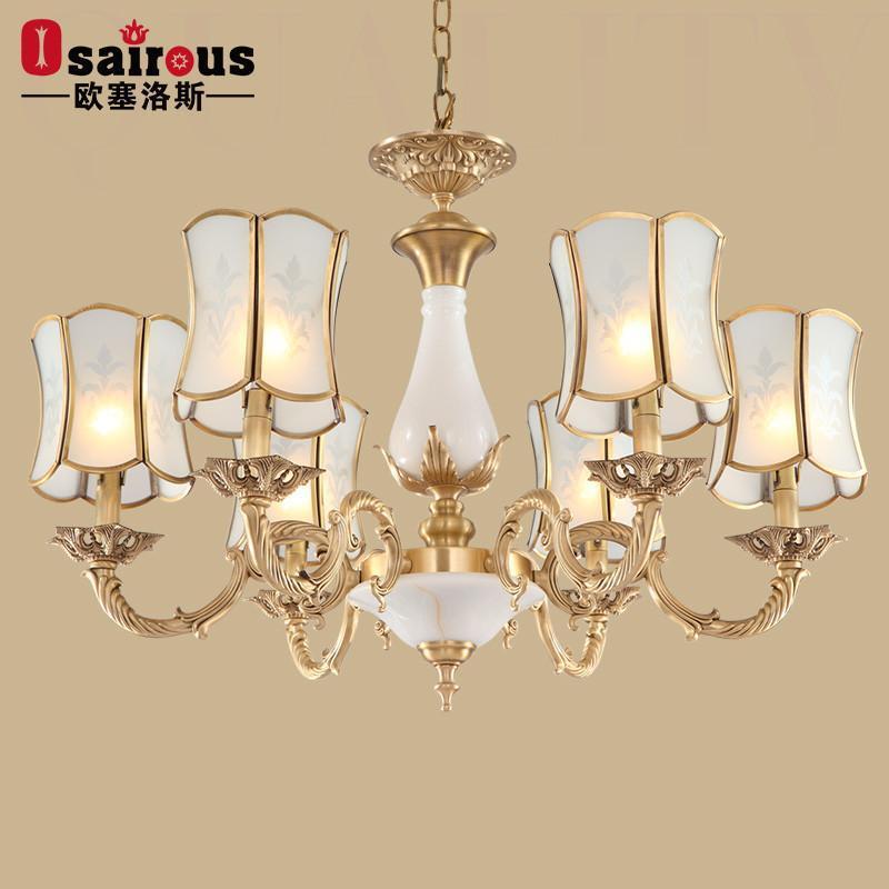 h欧塞洛斯全铜欧式吊灯 卧室客厅灯具 古典仿云石铜灯