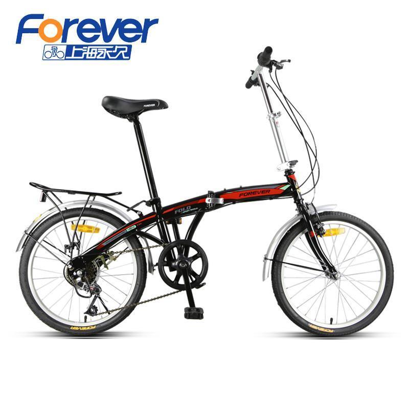 永久折叠自行车20寸高碳钢车架7级变速前v刹后抱刹男