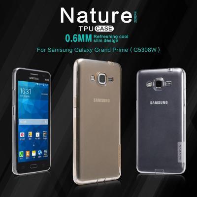 耐尔金 三星g5308w/g5309w手机壳透明保护套g5306w超薄纯色软外壳