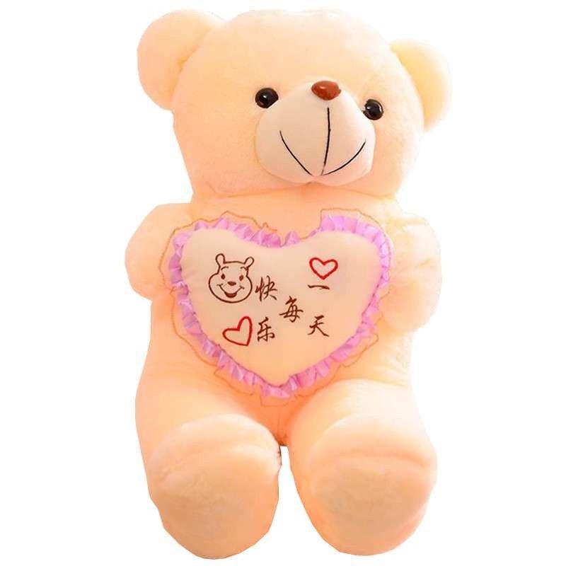 可爱超萌毛绒儿童玩具熊公仔布娃娃泰迪熊大号抱抱熊娃娃生日礼物送女