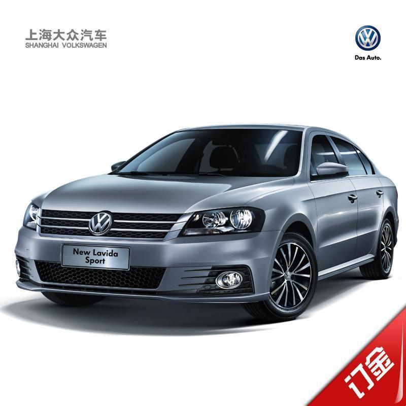 svw 上海大众汽车 新朗逸 sport 整车订金 新车订金 新朗逸sport