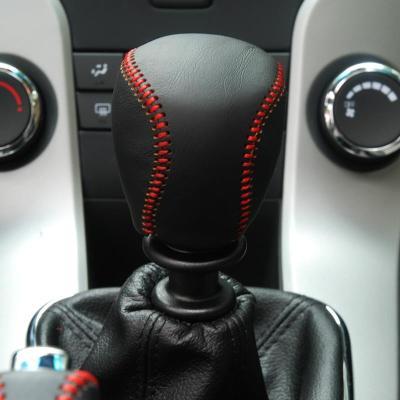 汽车内饰用品车内装饰品排挡套