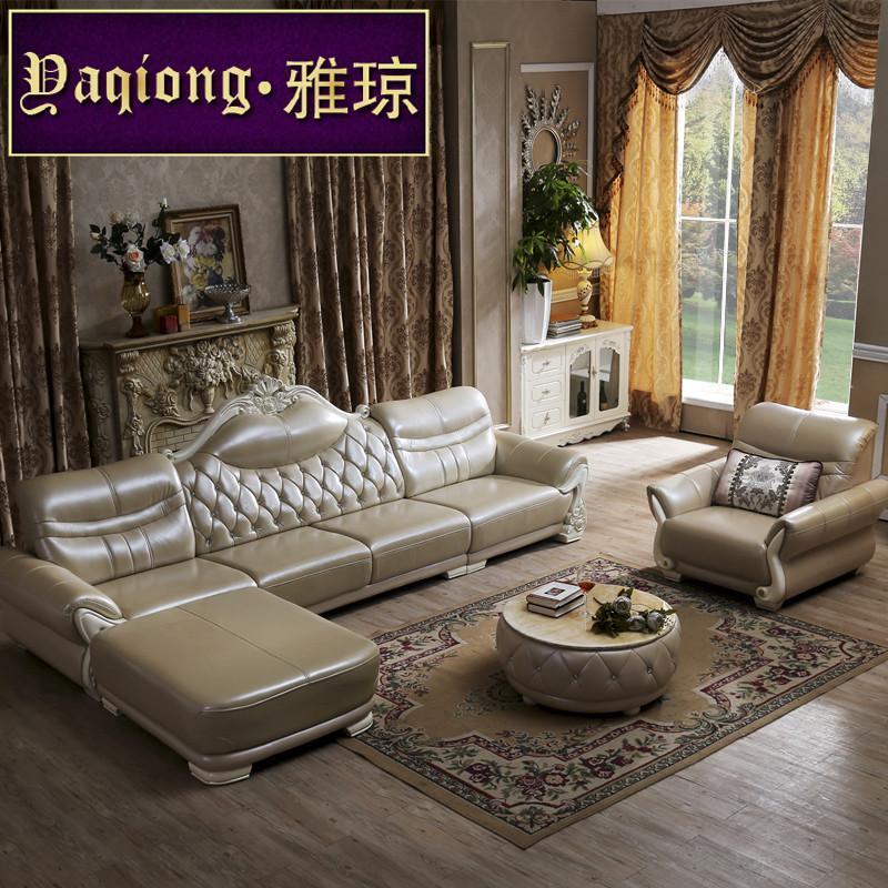 雅琼 简约欧式皮沙发 新古典后现代客厅转角 皮艺沙发 yqosc606 三人