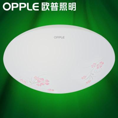 【欧普照明官方旗舰店吸顶灯】opple欧普照明