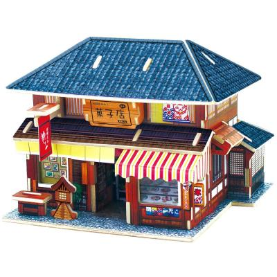 3d立体拼图立体纸膜房屋模型玩具儿童益智早教智力玩具木制拼图拼板玩