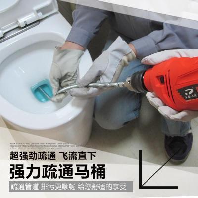 器通下水道疏通器马桶