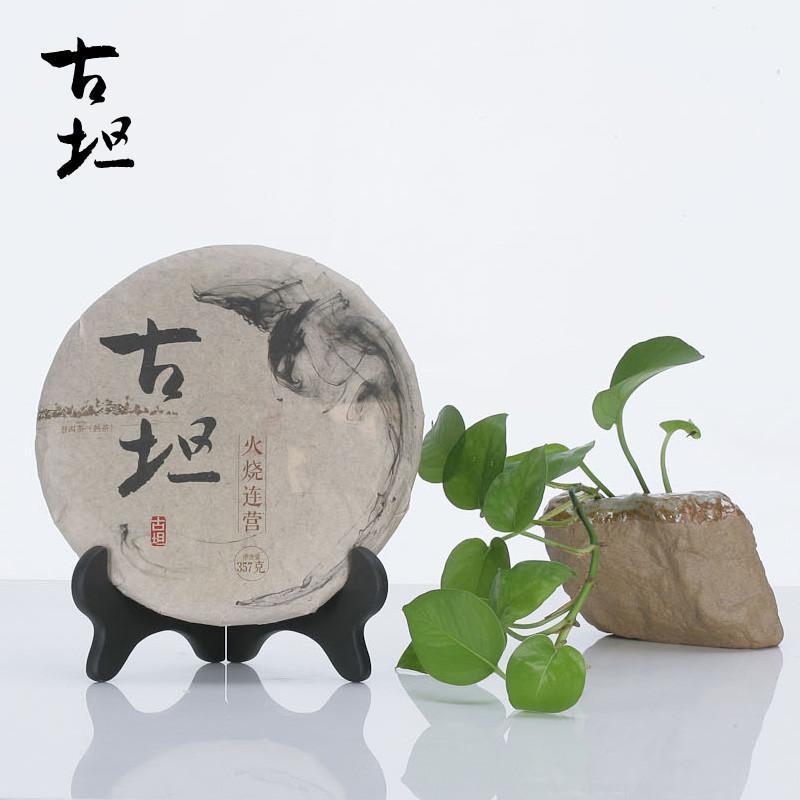 连营熟饼357g棉纸包装